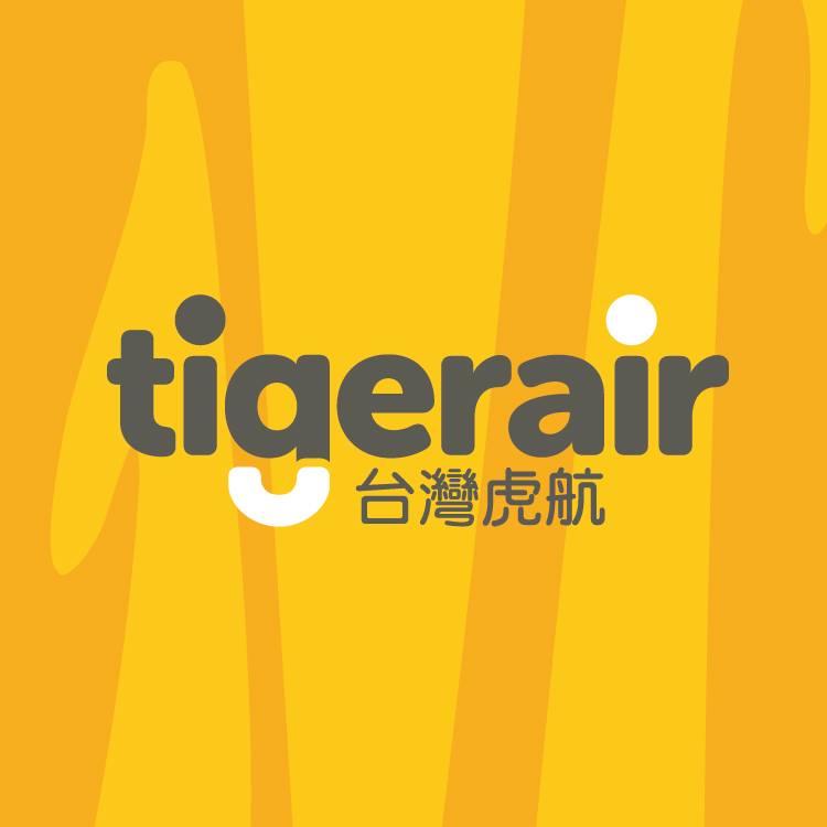 台虎行李 Tigerair Taiwan
