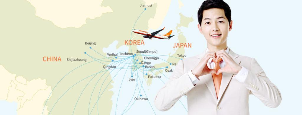 濟洲航空行李 航點